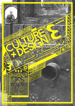 Culture and Design - Poster 2014