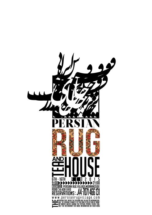 Persian Rug & Teahouse
