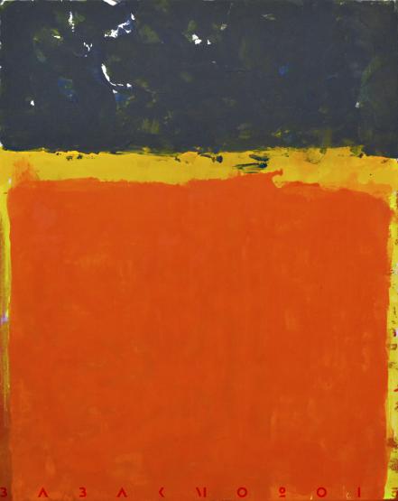 120x80 cm, Acryl on canvas,2015