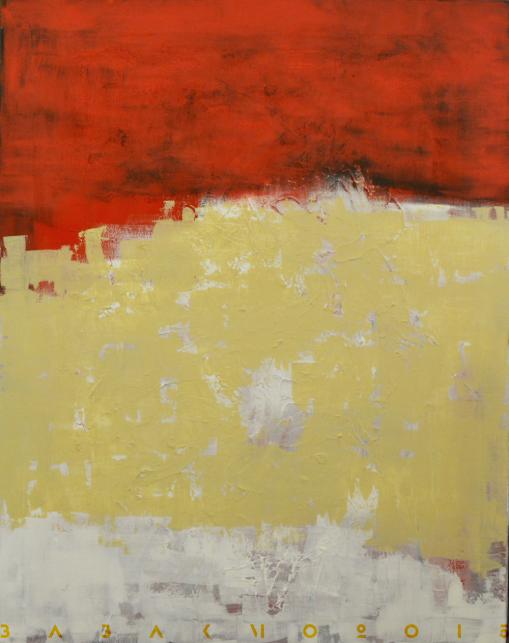 130x90 cm, Acryl on canvas 2015